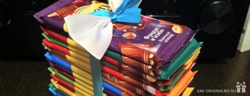 Как оригинально подарить шоколадки