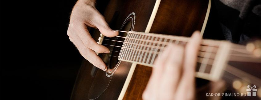 gitarist-den-rozhdenia