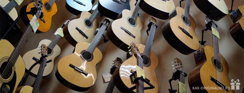 podarok-dlya-gitarista