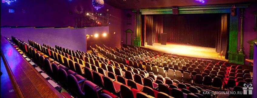 teatr-vihodnie