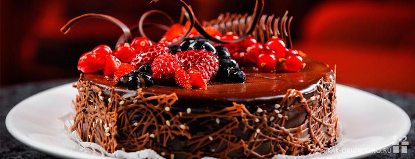 Как оригинально подарить торт: необычные решения для всех возрастов
