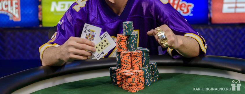 Что подарить любителю покера