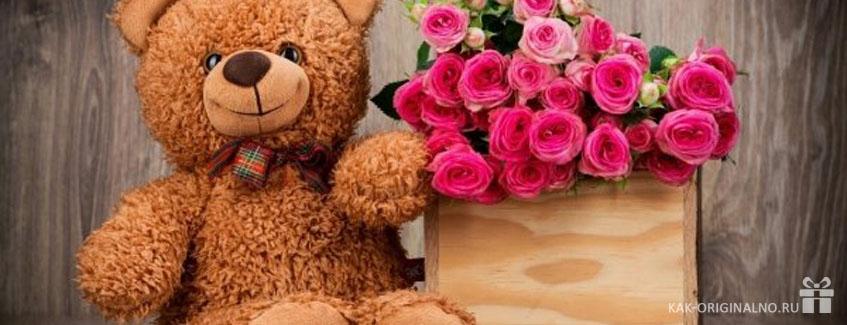 Как оригинально подарить цветы