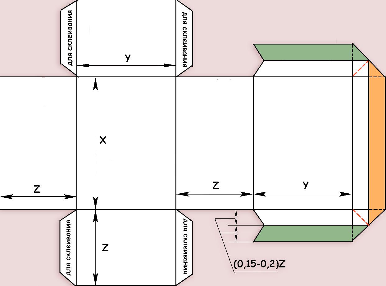Как сделать квадратную коробку из картона 82