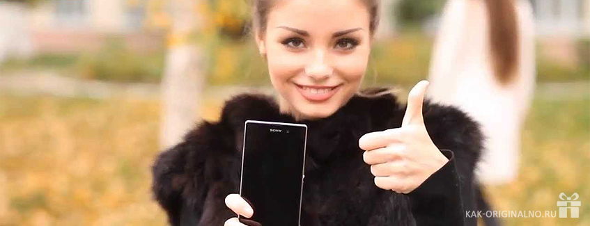 podarok-devushke-smartfon