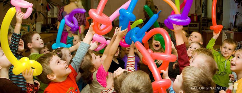 27 правил хорошего детского праздника