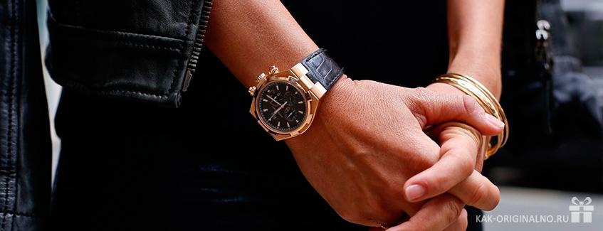 Можно ли дарить часы в подарок наручные
